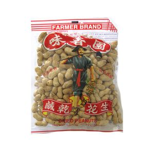 MHY Dried Peanuts