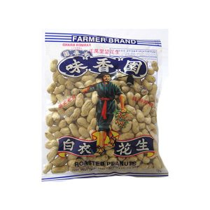 "<trp-post-container data-trp-post-id=""663"">MHY Roasted Peanuts</trp-post-container>"