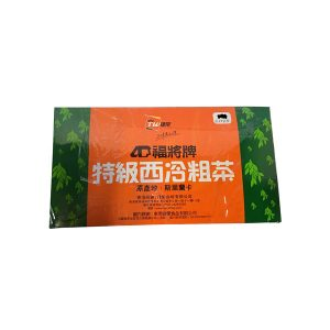 Tsit Wing Ceylon Tea